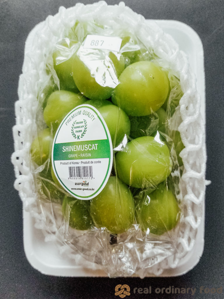 shine muscat grapes from waterloo t&T