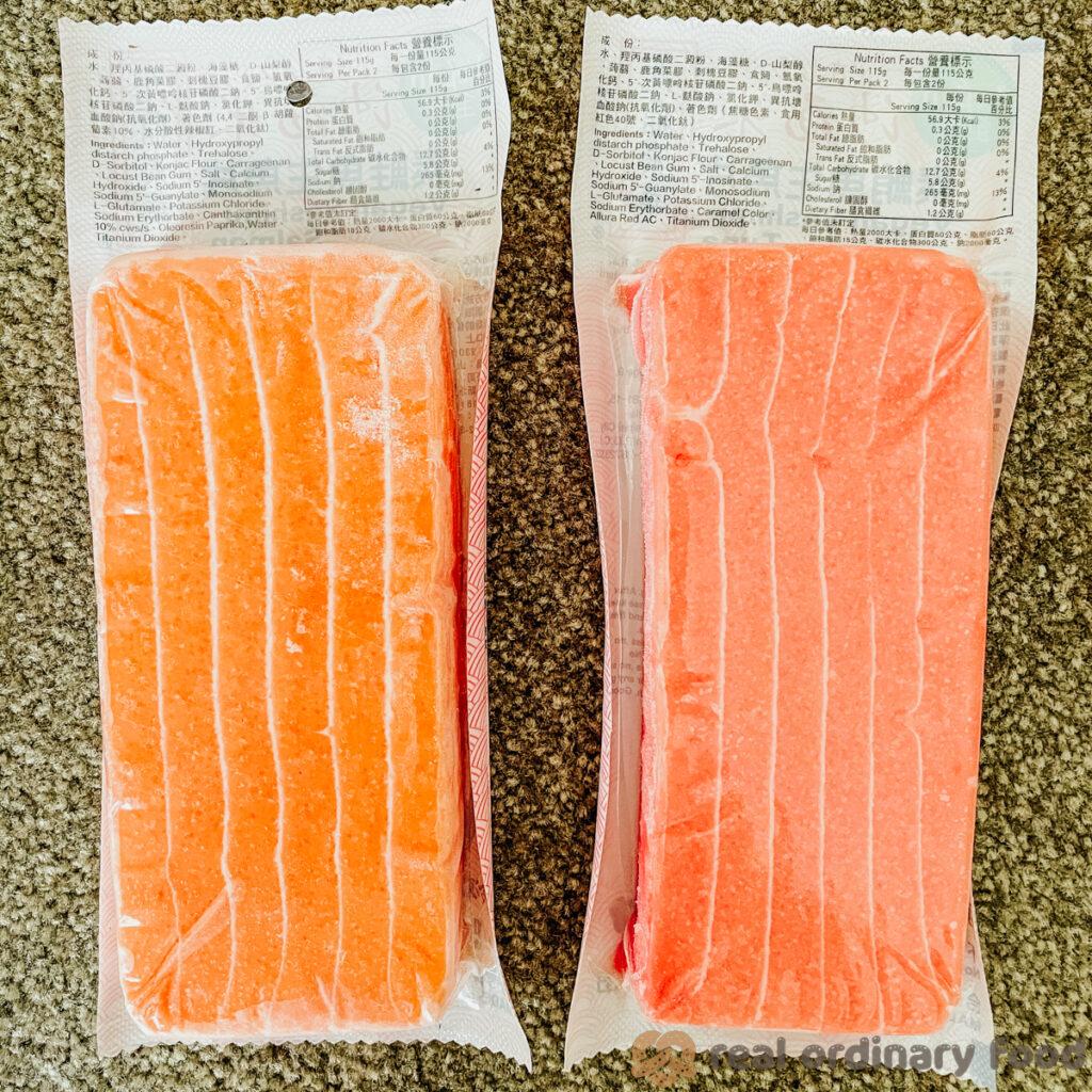 vege 9 brand vegan tuna and salmon sashimi